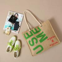 Buy cheap Shoulder Tote bag carrier Jute bag Handbag satchel shopper Traveling Shopping Diaper bag from wholesalers