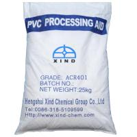 Buy cheap Plastic Processing Aid from wholesalers