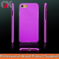 Buy cheap Leather-covered case for car holder, Leather case for vehicle mount, for iPhone 7 from wholesalers