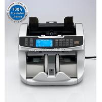 Buy cheap EC950 currency Detector Euro Money Counter With LCD from wholesalers