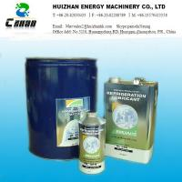 Buy cheap Emkarate compressor - frozen oil table Refrigerant Oil Synthesis of frozen oil RL10H RL22H RL32H from wholesalers