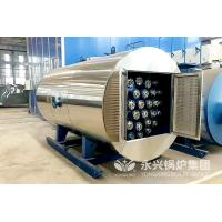 Buy cheap Electric Heater Oil Fired Steam Boiler Stainless Steel  Industrial Food Boiler from wholesalers
