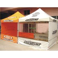 Buy cheap 2015 the best seller of outdoor metal gazebo parts for wholesale from wholesalers