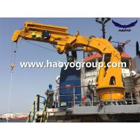 Buy cheap 1t@19m yellow hydraulic telescopic knuckle folding boom marine ship deck crane from wholesalers