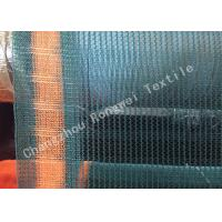 Buy cheap Eco-friendly Olive Harvesting Nets / Agriculture Harvest Netting Under Fruit Trees from wholesalers