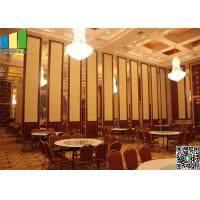Buy cheap 100 mm Folding Internal Doors Panel , Operable Partitions for Upscale Restaurant from wholesalers