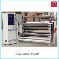 Buy cheap Double or three Layer  Laminating and Slitting Machine for sale from wholesalers