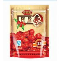 Buy cheap Resealable Plastic 3 Side Seal Pouch Laminated Food Packaging OEM from wholesalers