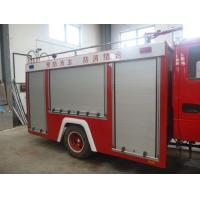 Buy cheap Fire-fighting Proofing Truck Security Aluminium Rolling up Door from wholesalers