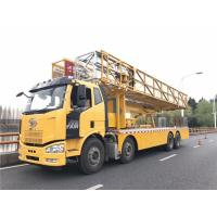Buy cheap Professional Bridge Inspection Platform High Efficient Underbridge Inspection product
