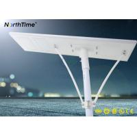 Buy cheap Mono USA Solar Powered LED Street Lights All in One Solar Lamp with CE RoHs IP65 from wholesalers