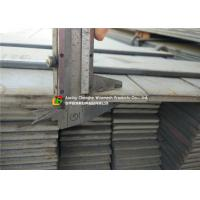 Buy cheap Flat Bar Large Metal Grate , Exterior Metal Floor Grates Thickness 2 - 25mm product