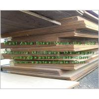 Buy cheap Sell :Steel Plate ABS AQ 43/47/51/56/63/70  ABS DQ51 ABS DQ56 , ABS DQ63ABS DQ70 , ABS EQ51ABS EQ56 product