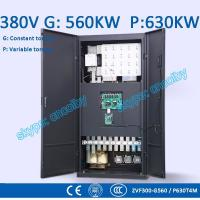 Buy cheap 560kw/630kw AC drive pump  motor pump  motor  VC Variable-Frequency Drive Vector Control Transducer frequency converter from wholesalers