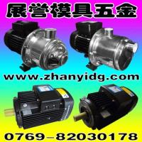 Buy cheap water pump for wire EDM machines from wholesalers