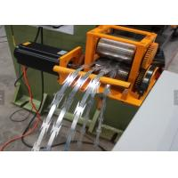 Buy cheap High Efficiency Fencing Wire Making Machine , Galvanized Steel Razor Barbed Wire Machine from wholesalers