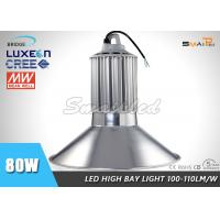 Buy cheap High Efficiency Waterproof Driver 80w LED Highbay Lighting IP44 For Factory from wholesalers