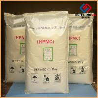 Buy cheap Propylene Glycol Ether Of Methylcellulose HPMC HEMC For Construction Tile Adhesive Joint Filler from wholesalers