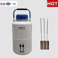 Buy cheap TianChi  Portable Liquid Nitrogen Container 3L Aviation Aluminum Tank China Manufacturers from wholesalers