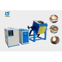 China Small 35kw Electric Induction Melting Furnace For Copper And Brass Rod on sale