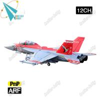Buy cheap F-18 Jolly Roger 12CH Electric EPO Material RC Airplane EDF jet from wholesalers