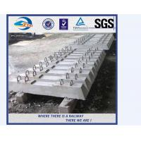 Buy cheap factory sale concrete railway sleepers turnout switch concrete sleepers from wholesalers