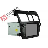 Buy cheap 7 Inch Toyota Yaris Sat Nav Unit , Toyota Car Dvd Player Gps Built-In Radio from wholesalers