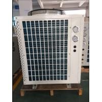 Buy cheap Economical  Swimming Pool Heat Pump  , 380V 18KW High Temperature Air Source Heat Pump from wholesalers