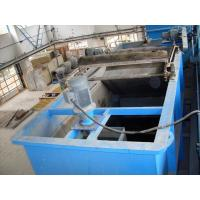Buy cheap CAF for Papermaking effluent treatment plant from wholesalers