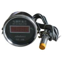 Buy cheap Digital Tachometer for Ships and Vessels from wholesalers