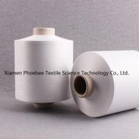 Buy cheap DTY Yarn 70d/48f Nylon 6 for Knitting, Weaving from wholesalers