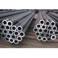 Buy cheap ASTM A519 Alloy Pipes from wholesalers