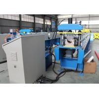 Buy cheap Steel Round Profile Rain Water Gutter Sheet Roll Forming Machine with Auto Cutter and Metal Rollformer from wholesalers