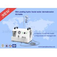 Buy cheap 50-60HZ water oxygen jet peel dermabrasion peel Skin Whitening injection oxygen machine for facial clean from wholesalers