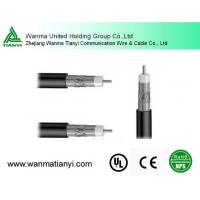 Buy cheap Factory Price 99.99% Copper 75ohm RG6 Cable ISO9001 Solid LSZH New PVC RG11 Coaxial Cabl product