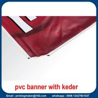 Buy cheap Seamless Heavy Duty Vinyl Banner with Keder from wholesalers