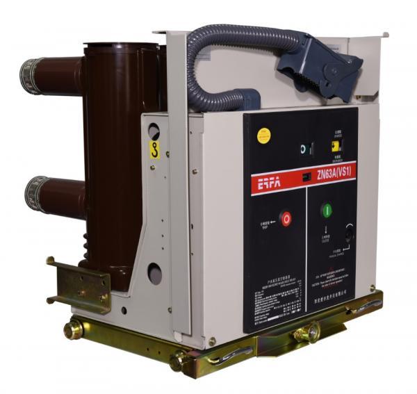 Indoor high voltage vacuum circuit breaker zn a vs