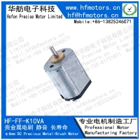 Buy cheap Brushed 1.5V 3V 8mm 20500RPM 57mA Micro DC Motor FF-K10VA from wholesalers