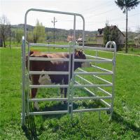 Buy cheap Hot Dipped Galvanized Cattle Panels Yard Fence Panels Fit Australia And New Zealand from wholesalers