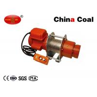 Buy cheap DU-202 Industrial Lifting Devices 200kg Capacity Electric Mini Winch from wholesalers