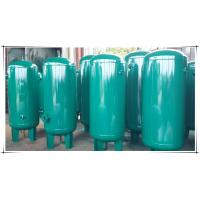 Buy cheap Screw Rotary Compressed Air Storage Tank For Petrochemical / Coal Chemical Industry product