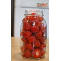 Buy cheap Seedless Canned Strawberries Organic Canned Fruit from wholesalers