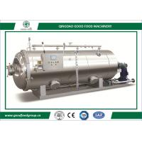 Buy cheap Rotary Steam Retort Sterilizer/Rotary Sterilizer/Sterilization Retort SUS304, 3 year oversea after sales service from wholesalers