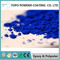Buy cheap Office Furniture Thermoset Powder Coating RAL 1016 Color 50mm Coating Thickness from wholesalers