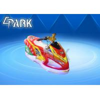 Buy cheap 1 Player Coin - Operated Kids Bumper Car Funny Motorbike Kiddie Ride from wholesalers