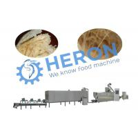 Buy cheap HR65-III Double Screw Soya Extruder Machine 200-300kg / H For Soybean Protein Food from wholesalers