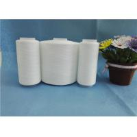 Buy cheap TFO Z And S Twist Spun Polyester Yarn Polyester Bag Closing Thread from wholesalers