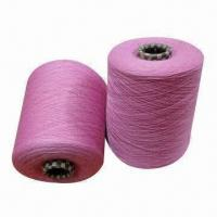 Buy cheap 20Nm/1 100% Merino Worsted Wool Yarn with Single Anti-shrink Feature from wholesalers
