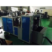 Buy cheap Tea Paper Cup Disposable Paper Products Machine Hot Air System from wholesalers
