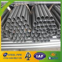 Buy cheap Q235 Black Round ERW Welded Steel Pipe from wholesalers